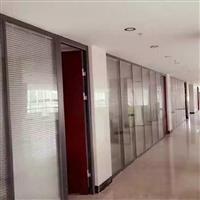 办公室隔墙玻璃隔断隔墙铝型材