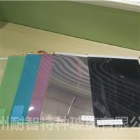 雾化玻璃膜电控调光彩色调光膜