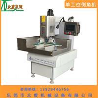 惠州单头多功能倒车镜玻璃磨角机
