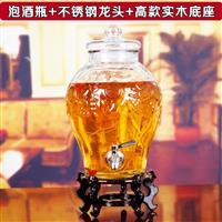 玻璃泡酒瓶药酒瓶玻璃瓶