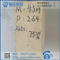贵阳耐火砖厂家生产供应耐火砖