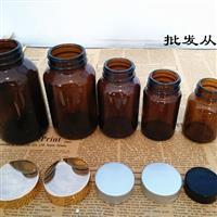 高品质玻璃瓶虫草瓶胶囊瓶