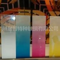 特种玻璃艺术玻璃彩色渐变玻璃