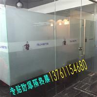 上海居家办公室玻璃贴膜上门服务