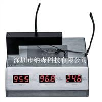 防蓝光保护膜测试仪NS550C