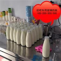 奶吧专用酸奶瓶鲜奶瓶耐高温瓶子