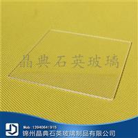 优质UV石英玻璃片