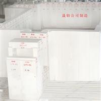 质量可靠的玻璃窑炉用耐火材料