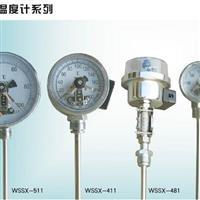 WSSX-310电接点温度计