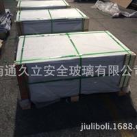 厂家热销 3.2太阳能光伏玻璃
