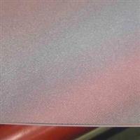 南通3.2mm超白布纹钢化玻璃