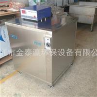 单槽光学玻璃零件超声波清洗机厂销