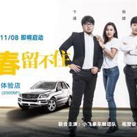 吴江4S集团专用汽车膜