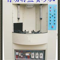 上海轴承自动转台式喷砂机