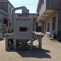 上海电饭煲专用转台式自动喷砂机