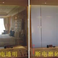 厂家研制调光玻璃,调光贴膜