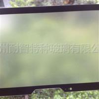 防眩玻璃低反射防反光玻璃