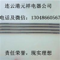 碳纤维加热管 石英灯管