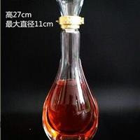 精白玻璃材质大肚酒瓶