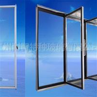中空電鍍電加熱玻璃除霧隔斷玻璃