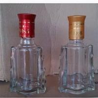 玻璃瓶劲酒瓶保健药酒空瓶白酒瓶