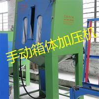 佛山铝合金材质喷砂机