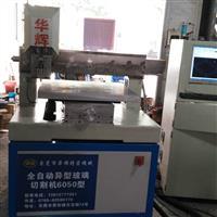 广东玻璃切割机供应价格