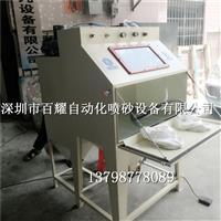 9060手动箱式喷砂机喷砂设备