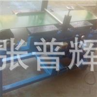 广东滚压玻璃掰片机供应价格