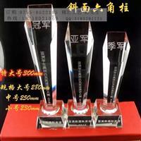现货水晶奖杯刻字水晶奖杯供应商