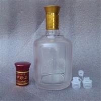 高档烈酒瓶 防伪盖酒瓶
