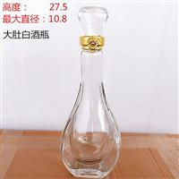 500ml高档白酒瓶密封空酒瓶