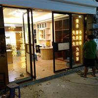 供应调光光电玻璃可做隔断形象墙