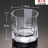 玻璃杯子直升杯八水杯 四方杯