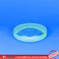 厂家供应高精度大尺寸透镜