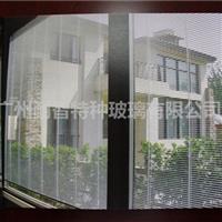 广州 办公室供应 中空百叶玻璃