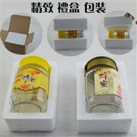 八角蜂蜜玻璃瓶