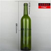红酒玻璃瓶