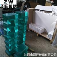 直销1.5mm格法超薄磨边平安彩票pa99.com