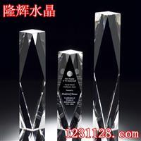 定制水晶紀念品工藝品水晶菱形柱