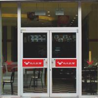 东城区安定门安装玻璃门地弹簧