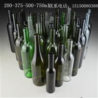 供应墨绿色葡萄酒瓶 红酒瓶