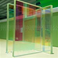 幻彩玻璃变色玻璃炫彩玻璃