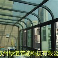 苏州玻璃贴膜/苏州阳光房隔热膜