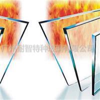 防火玻璃 耐热玻璃 特种玻璃