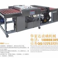广东玻璃清洗干燥机