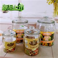 玻璃储物罐茶叶罐密封罐
