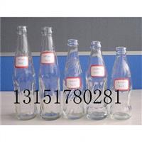 碳酸饮料玻璃瓶汽水瓶可口可乐瓶