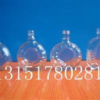 小酒瓶50ml100ml酒瓶