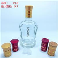 250ml高档白酒瓶密封空酒瓶